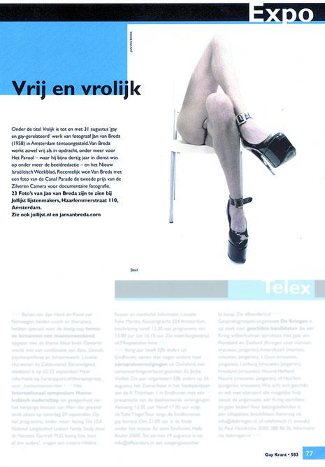 gay_krant_18_augustus_2006