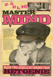 Lou Reed interview 1978 during the mix of Take No Prisoners